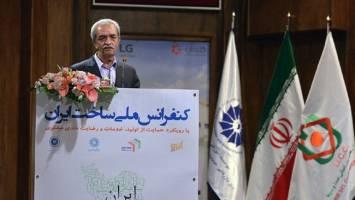واژه «ساخت ایران» با اعتماد بین دولت و بخشخصوصی وسعت پیدا میکند