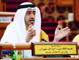 قطر یا باید عضو ائتلاف ضد تروریسم باشد یا اینکه به سلامت!