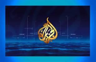 امارات از فکر تعطیلی شبکه الجزیره بیرون آمده است