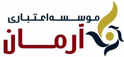 یک بانک متولی «آرمان» میشود