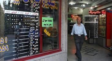 قیمت سکه و ارز در آخرین روز تیرماه