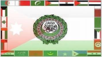 اتحادیه عرب چهارشنبه درباره قدس نشست فوقالعاده برگزار میکند