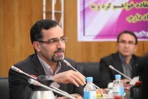 فعالیت مرکز خدمات سرمایه گذاری در تهران