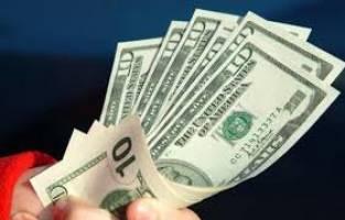 دلار دولتی؛۳۲۷۰ تومان