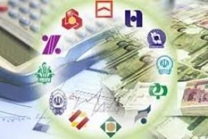 وضعیت وامدهی بانکها در ۷ شیوه