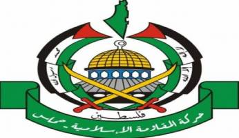 اروپا نسبت به «حماس» تغییر موضع داد