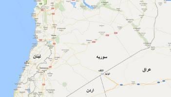 فقط با داعش مبارزه میکنیم، نه حکومت سوریه