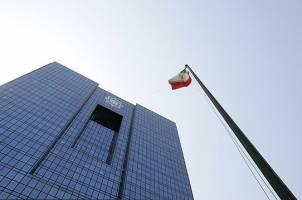 تخلفات بانک مرکزی از عدم اجرای قانون درباره موسسه کاسپین به قوهقضائیه ارجاع شد