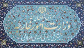 پاسخ سفارت ایران در دوشنبه به اتهام دخالت در قتلهای زنجیرهای دهه 90