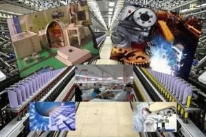 برترین واحدهای تولیدی از صنایع کوچک ایران معرفی میشوند