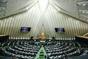 بررسی برنامه دولت روحانی و رای اعتماد به وزرا دستور کار هفته آینده مجلس
