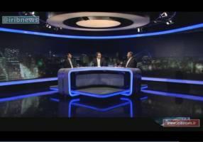 نگاه مجلس به تیم اقتصادی پیشنهادی دولت دوازدهم