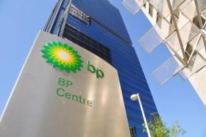 بی پی منبع غنی گاز شیل را کشف کرد