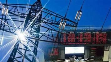 رشد ۱۷۵ درصدی پذیرش در بورس انرژی