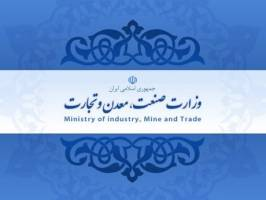 ضعفها، فرصتها و دورنمای چهارساله وزارت صنعت