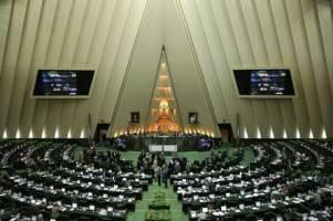 مجلس با تفحص از عملکرد وزارت صنعت درباره صدور مجوز واگذاری معادن موافقت کرد