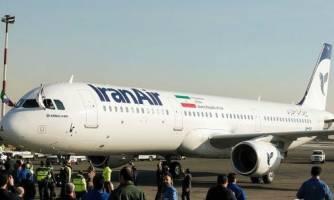 مجلس نمایندگان آمریکا فروش هواپیما به ایران را ممنوع کرد