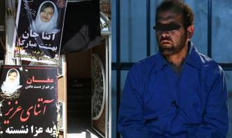 قاتل آتنا اصلاني در ملاءعام اعدام شد +تصاویر