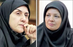دو زن در تهران شهردار شدند