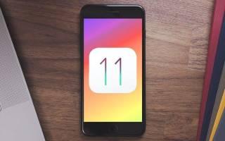 تمام فناوریهای دلربای «iOS 11»+تصاویر