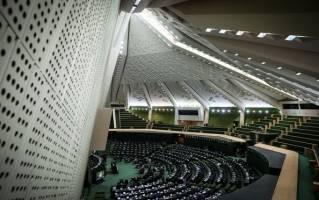 عضو ناظر مجلس در شورای فقهی بانک مرکزی این هفته انتخاب میشود