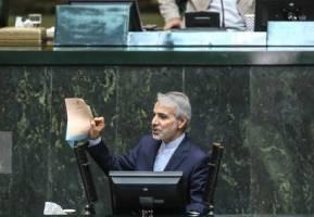 لایحه بودجه ۹۷ قبل از ۱۵ آذر تقدیم مجلس میشود