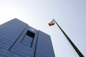 اعلام وصول طرح بانک مرکزی