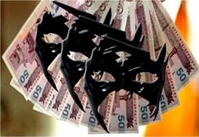 سپردههای بانکی خود را نفروشید
