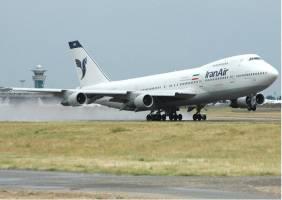 وضعیت عادی فرودگاههای کشور با وجود پیشبینی طوفان