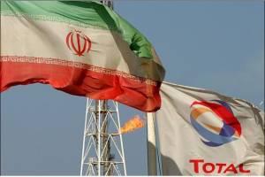 اگر قوانین ما را ملزم به ترک ایران کند، تابع قانون هستیم