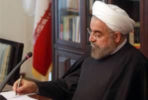 روحانی وزرای پیشنهادی علوم، تحقیقات و فناوری و نیرو را به مجلس معرفی کرد