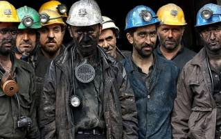کارگران مزد عادلانه میخواهند نه بیشتر!