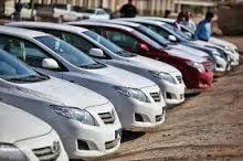 جدیدترین قیمت خودروهای وارداتی