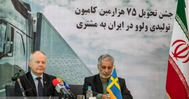 فعالیت در ایران گسترش مییابد
