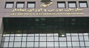صدور واحدهای سرمایهگذاری صندوقها از طریق بانکها ممنوع شد+سند