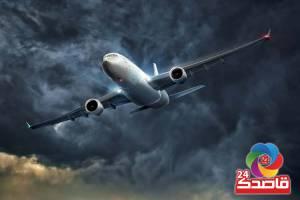 چاله هوایی چیست و چه قدر خطرناک است؟