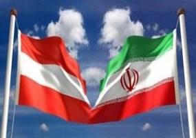 تجارت ایران و اتریش 400 میلیون یورو میشود