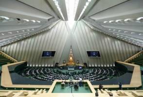 اعضای هیات تحقیق و تفحص از واگذاری پالایشگاه کرمانشاه تعیین شدند