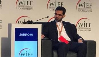 ضرورت استفاده از ظرفیتها و منافع مشترک کشورهای اسلامی