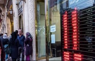 قیمت انواع سکه و ارز در آخرین روز هفته