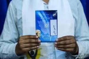از ماجرای «آزمون وسع» تا اصرار «بیمه سلامت» به «وزارت رفاه»