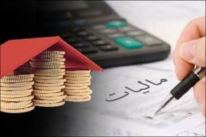 قانون آزمایشی مالیات بر ارزش افزوده ۱۰۰درصد باید تمدید شود