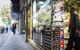 فعالیت زیرپوستی صرافیهای غیرمجاز در بازار ارز