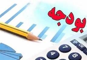 پیشبینی پیشخرج از درآمد سالهای آینده در بودجه ۹۷