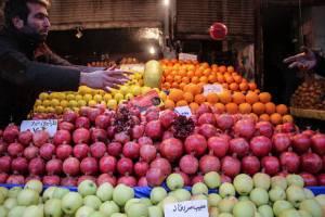 قیمت میوهها برای شب یلدا مصوب شد + جدول