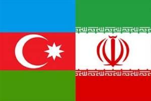 درخواست باکو برای حضور اقتصادی و صنعتی ایران در آذربایجان