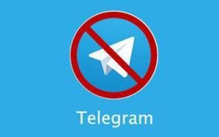 شرط ازسرگیری فعالیت تلگرام