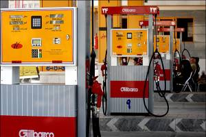 ادامه روند رو به رشد مصرف بنزین در کشور