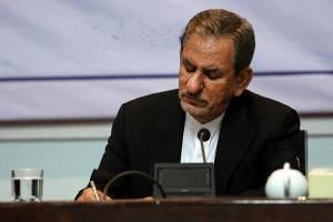 آییننامه اجرایی جلوگیری از تعطیلی کارخانههای کشور ابلاغ شد