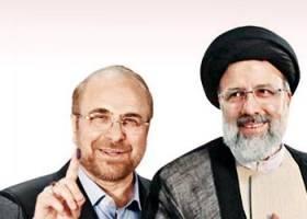 رویارویی قالیباف و رئیسی؛ اینبار در انتخابات مجلس ۹۸
